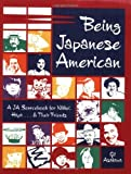 img - for By Gil Asakawa Being Japanese American: A JA Sourcebook for Nikkei, Hapa . . . and Their Friends [Paperback] book / textbook / text book