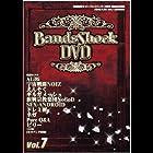 Bands Shock DVD Vol.7(�߸ˤ��ꡣ)
