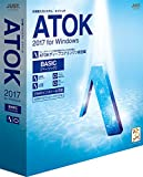 ジャストシステム ATOK 2017 for Windows [ベーシック] 通常版