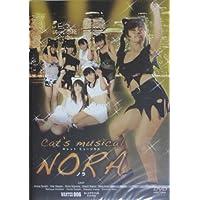 cat`s musical NORA [DVD]