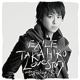 ずっと♪EXILE TAKAHIRO
