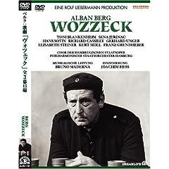 ブルーノ・マデルナ指揮 ハンブルグ歌劇場 ベルク:歌劇≪ヴォツェック≫(1970録音)の商品写真