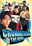 Cromartie High - The Movie