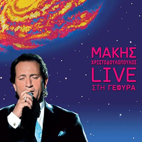 akri-den-vgazo-live