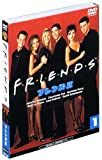 フレンズ II 〈セカンド・シーズン〉 DVD セット1 [DVD]