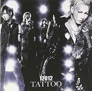 12012 - TATOO(ltd.ed.)(TYPE B) - Amazon.com Music