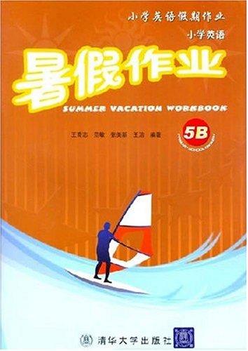 小学英语 暑假作业5b(小学英语 假期作业)图片