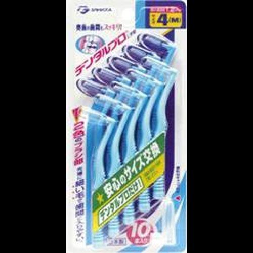 デンタルプロ 歯間ブラシ L字型 サイズ4 10本