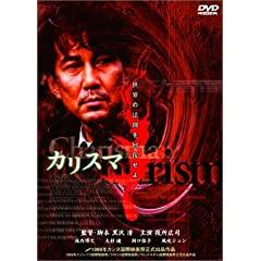�J���X�} [DVD]