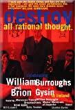 Destroy All Rational Thought [DVD] [Region 1] [US Import] [NTSC]