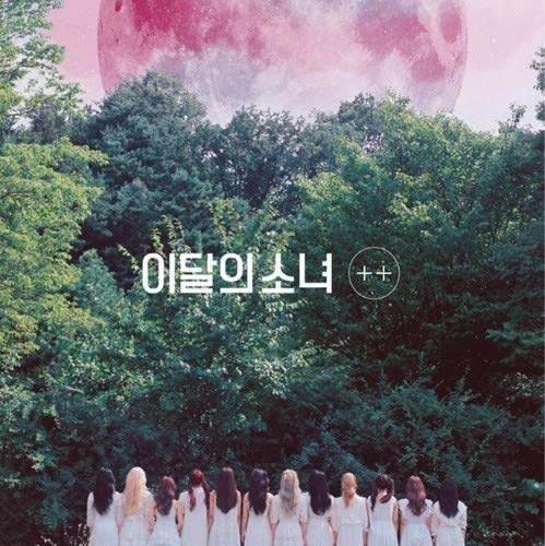CD : Loona - + + (first Mini Album) (b Version) (Limited Edition, Asia - Import)