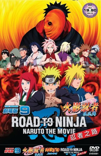 Naruto Movie 9: Road to Ninja [All Region Slipcase Edition] [Japanese Audio with English Subtitles]