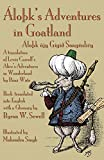img - for  lo k's Adventures in Goatland ( lo k  jy G gi  Soag nlicy): A translation of Lewis Carroll's Alice's Adventures in Wonderland book / textbook / text book