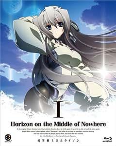 境界線上のホライゾン (Horizon on the Middle of Nowhere) 1 (初回限定版) [Blu-ray]