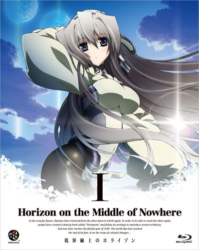 ��������Υۥ饤���� (Horizon on the Middle of Nowhere) 1 (��������) [Blu-ray]