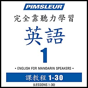 ESL Chinese (Man) Phase 1, Units 1-30 Speech