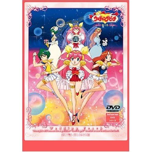 ウェディングピーチ第5巻 [DVD]