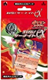 【Toy】  ポケモンカードゲーム 構築済み60枚デッキ 封印!サーナイトex /