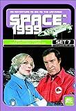 echange, troc Space 1999, Set 7 - 2 DVD [Import USA Zone 1]