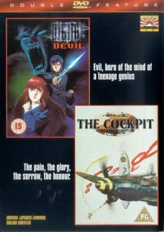 Digital Devil/the Cockpit [DVD]