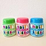 nail kiss(ネイルキス) カラーの選択不可 指先を入れるだけの除光液