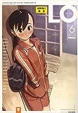 LO (エルオー) 2006年 06月号 [雑誌]