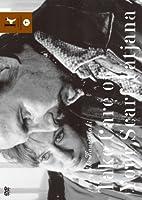 愛しのタチアナ/浮き雲 【HDニューマスター版】(DVD)