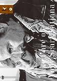 愛しのタチアナ/浮き雲 【HDニューマスター版】(DVD) 北野義則ヨーロッパ映画ソムリエのベスト1997第7位