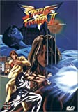 Street Fighter II V Vol 4