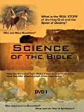 Movie - Science of the Bible: Vol 1