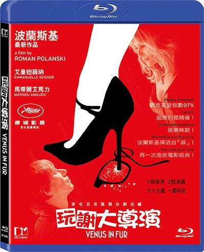 Venus In Fur (Region A Blu-Ray) (English Subtitled) French Movie A.K.A. La Vénus À La Fourrure