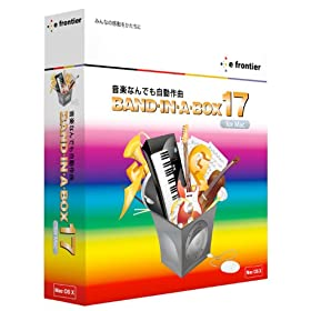 Band-in-a-Box 17 Mac