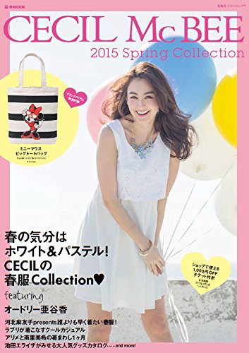 CECIL McBEE 2015 ‐ SPRING 大きい表紙画像