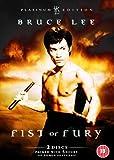 echange, troc Fist of Fury [Platinum Edition] [Import anglais]