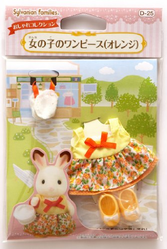 The Dress-up one piece of Sylvanian Families fly girl (orange) D-25 (japan import) by Epoch - 1