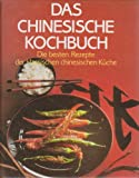 img - for Das chinesische Kochbuch book / textbook / text book