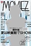 MOVIEZ (ムービーズ) Vol.2 2013年 8/10号 [雑誌]