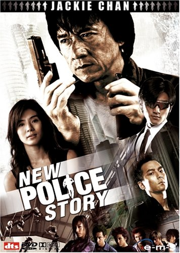 New Police Story (Einzel-DVD)