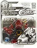Takara Tomy Cross Fight B-Daman eS CB-61 Starter Kreis = Raydra Red Ver.