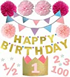 バースデークラウン 【100日祝い ハーフバースデー 1歳 2歳 3歳 年齢シール付】 誕生日 撮影 (ピンク4点セット(HAPPY BIRTHDAYガーランド、フラッグガーランド、ペーパーポンポン、クラウン)) ランキングお取り寄せ