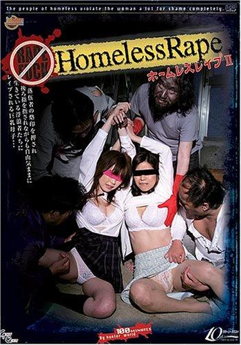 グローリー/クエスト/Homeless RapeII