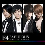 F4 Fabulous-F4 Best Selections [2