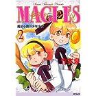 MAGI×ES 魔法小路の少年少女2 (MFコミックス フラッパーシリーズ)