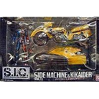 S.I.C VOL.11 サイドマシーン&キカイダー