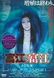�ٹ�VS�ٹ� [DVD]