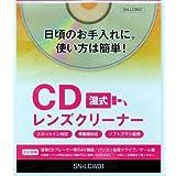 CD 湿式 レンズクリーナー