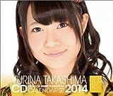 (卓上)AKB48 高島祐利奈 カレンダー 2014年