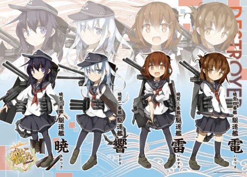 500ピース 艦隊これくしょん 第六駆逐隊 (38x53cm)