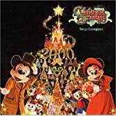 東京ディズニーランド クリスマス・ファンタジー 2000
