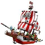 レゴ パイレーツジュニア 赤ひげ船長の海ぞく船 7075
